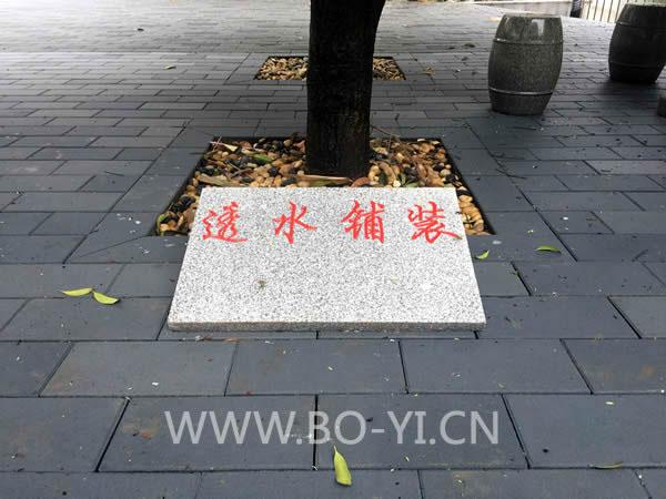 萍乡市建设局